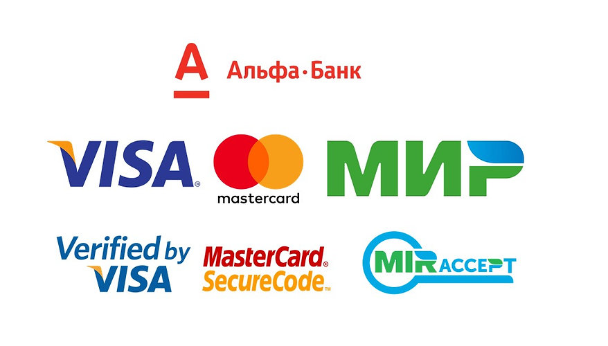 Платежные системы.jpg