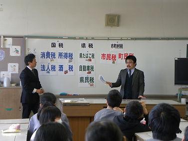 租税教室1.JPG