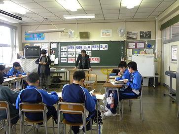 租税教室6.JPG