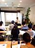 日本アーユルヴェーダ学会初級認定コース