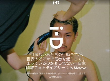 Jo's new article is up on i-D magazine