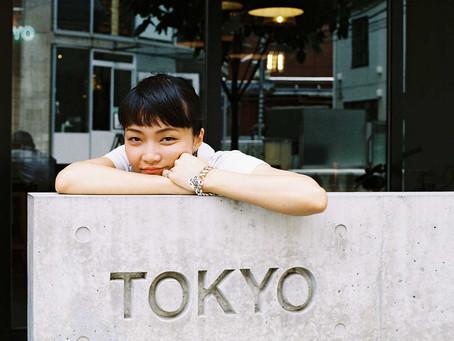 Jo Motoyo: online archive