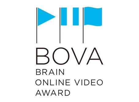 Jo Motoyo will be judging at BOVA 2020!