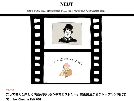 Jo started series on the history of film for Neut Magazine!