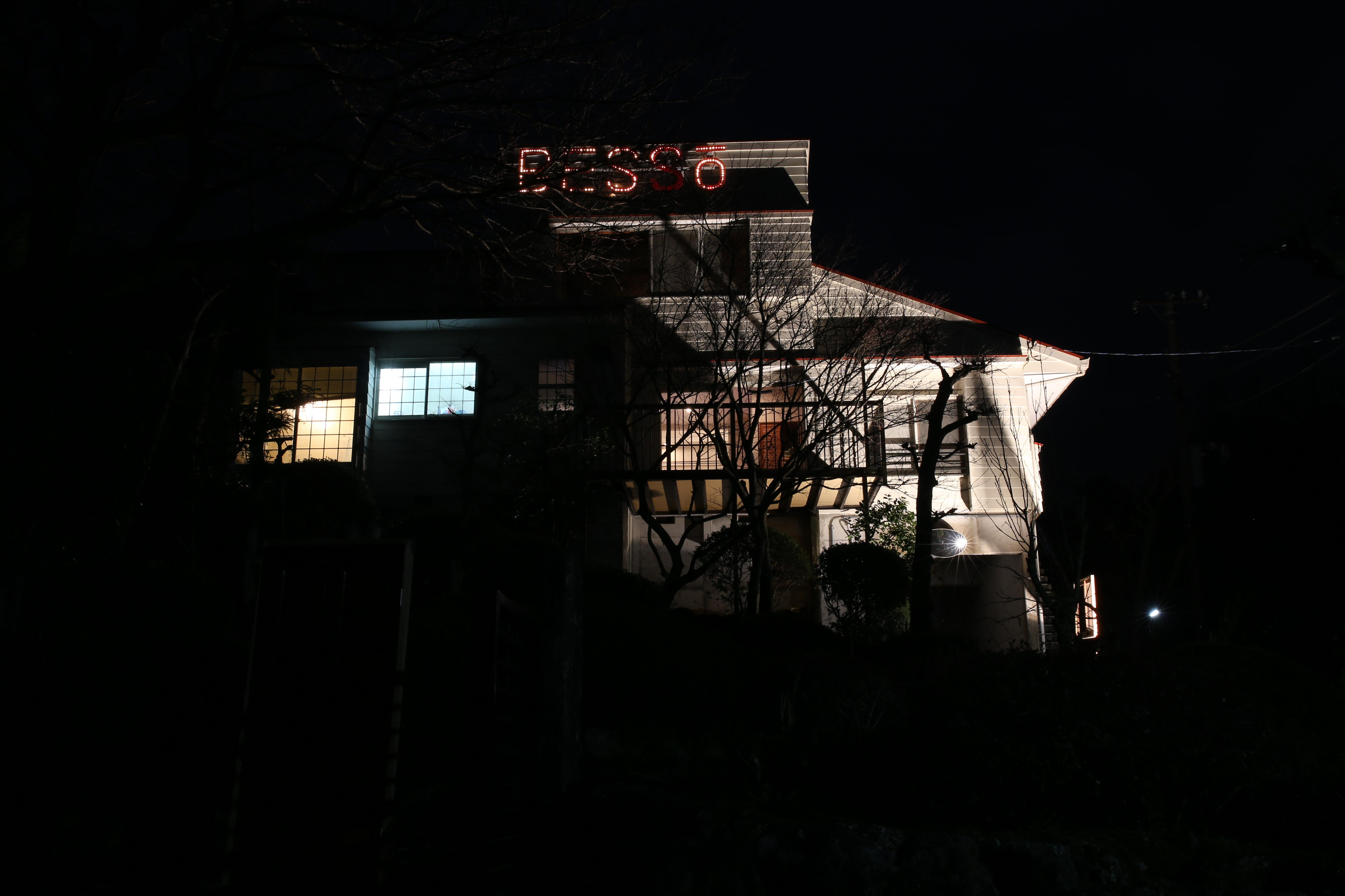 Kilala Iriyama