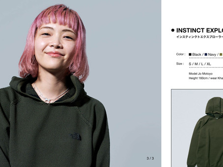 "The North Face x Jo Motoyo. Jo chitchats about the ""Visual"" and ""Desire"""