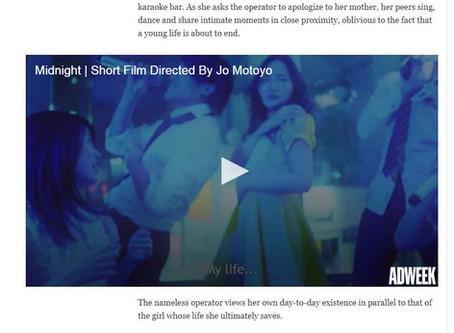 Short film Midnight in ADWEEK & Neut