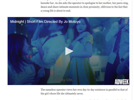 Short film Midnight in ADWEEK & Neut