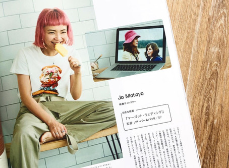 Jo is on the GINZA's July issue!