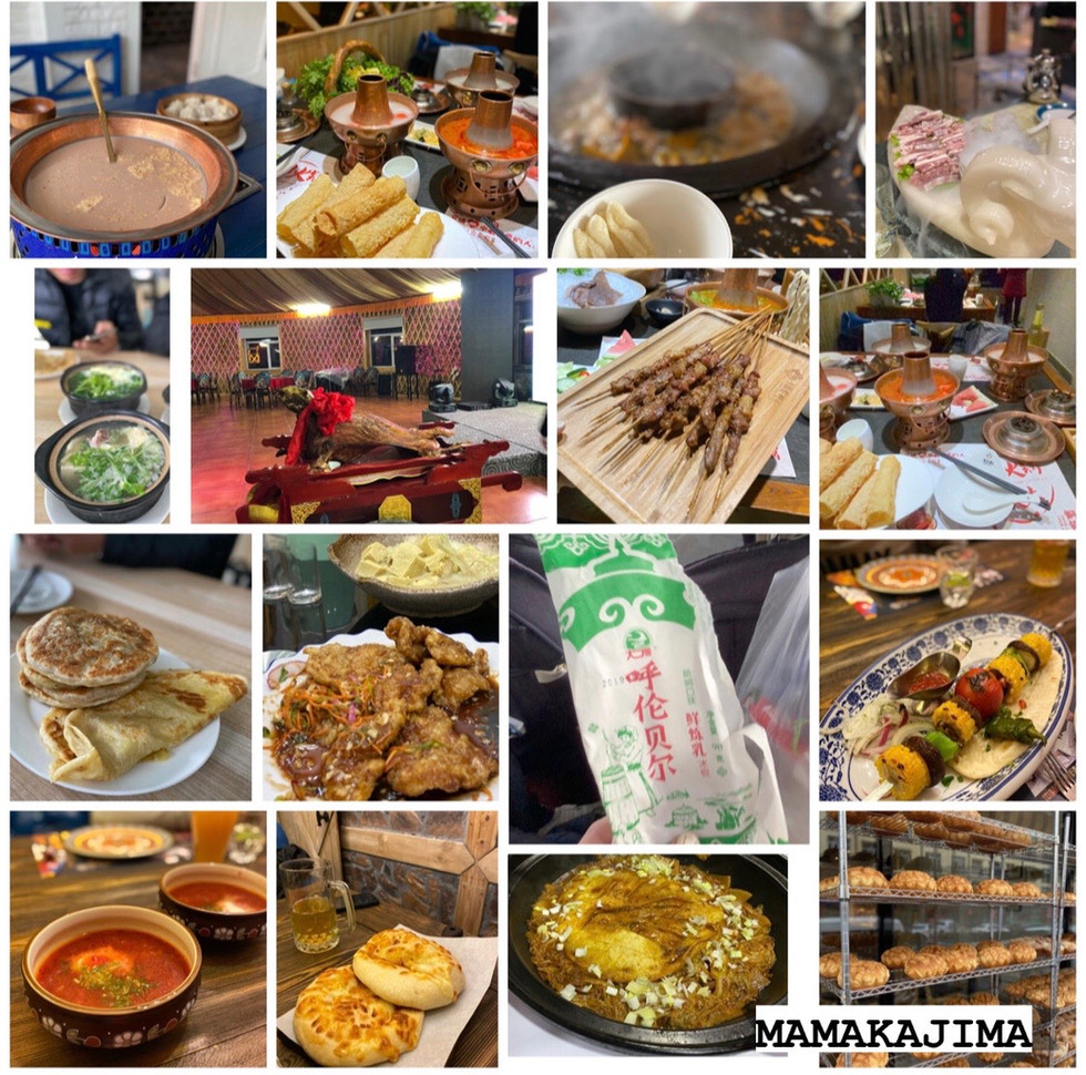 Hulunbuir Good Restaurants呼倫貝爾必吃美食大整理