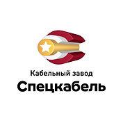 Spetscable-logo-description.jpg