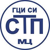 Логотип СТП.jpg