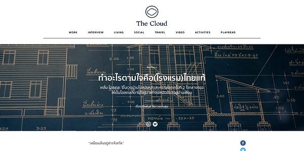 read the cloud kloem hoste bangkok
