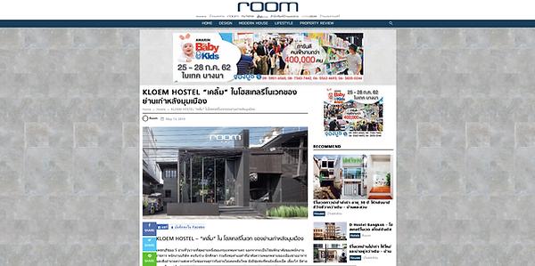baanlaesuan room magazine kloem hostel bangkok