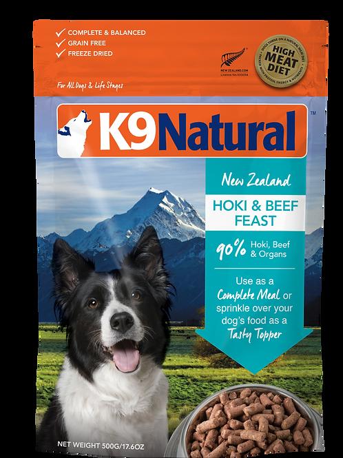 K9 Natural Freeze Dried Hoki Beef Feast Dog Food 500g