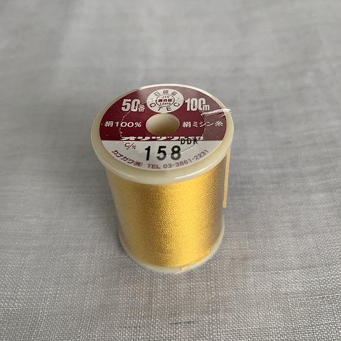 絹糸158 ポジャギ・ヌビ用