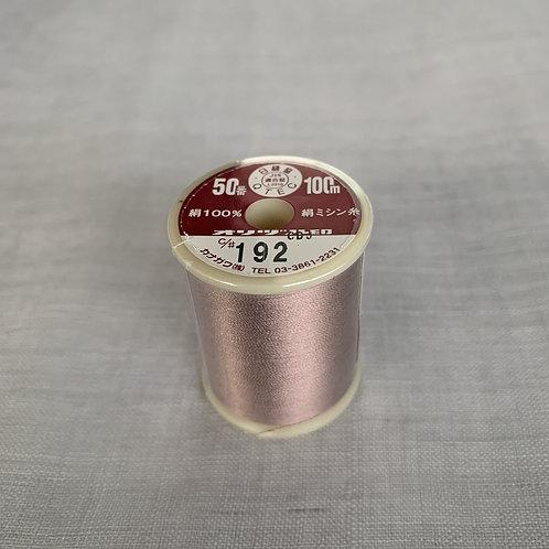 絹糸192 ポジャギ・ヌビ用