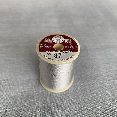 絹糸37 ポジャギ・ヌビ用