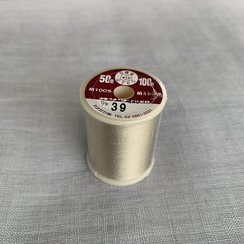 絹糸39 ポジャギ・ヌビ用