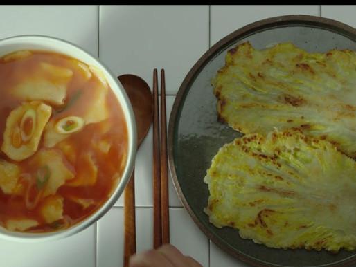 リトルフォレスト 韓国映画