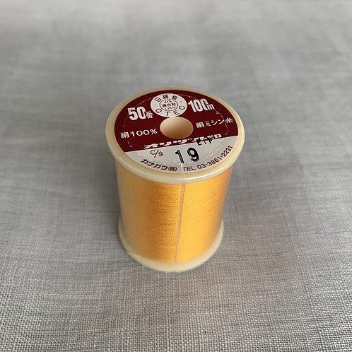 絹糸19 ポジャギ・ヌビ用