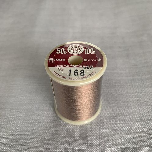 絹糸168 ポジャギ・ヌビ用