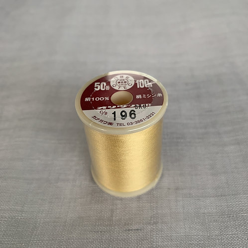 絹糸196 ポジャギ・ヌビ用