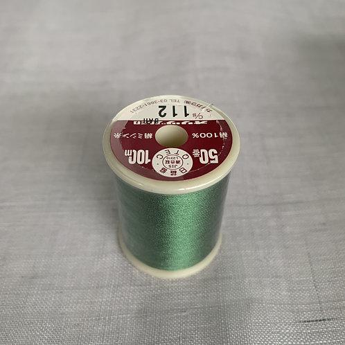 絹糸112 ポジャギ・ヌビ用