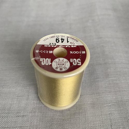 絹糸149 ポジャギ・ヌビ用