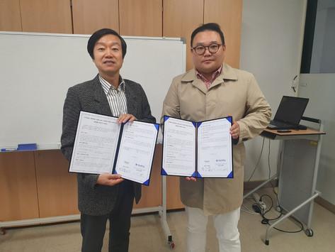 브이젠·영남대, 국가MW급 태양광발전 R&BD 실증 및 영농형 태양광 운영에 대한 MOU 체결