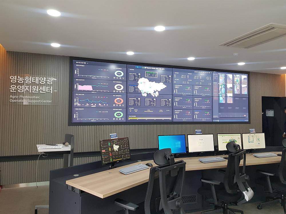 영농형 태양광 운영지원센터