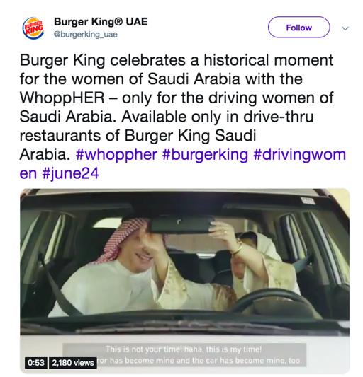 Top PR Campaigns of 2018