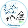 オーンズステッカー完成版_(2019).jpeg