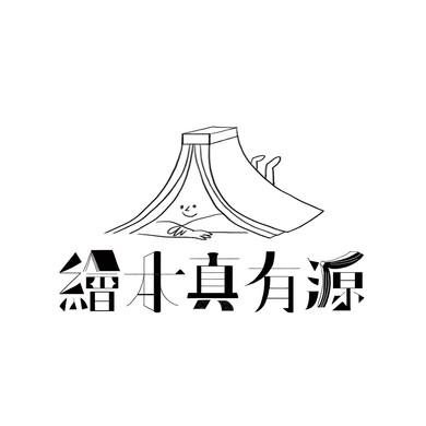 香港電台 RTHK interview and logo design