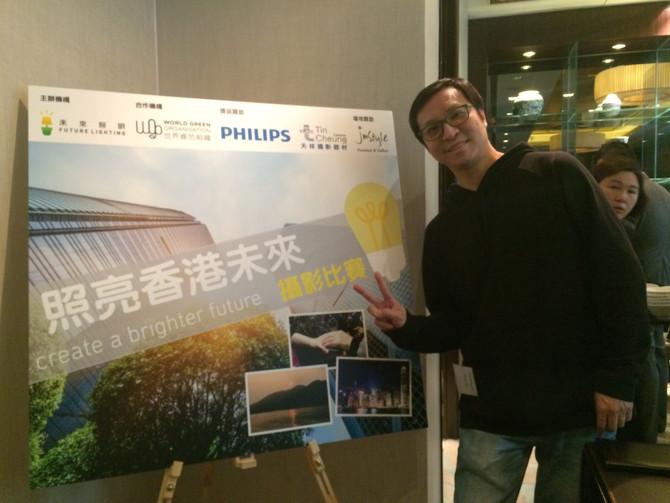 「照亮香港未來」攝影比賽獲邀做評判-CodyWongPhoto