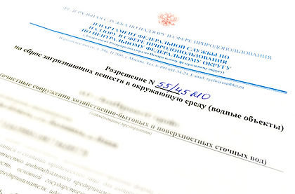 Согласование проекта НДС