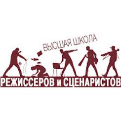 ВШРиС