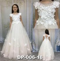 DP-006-18.JPG-nggid03830-ngg0dyn-500x400