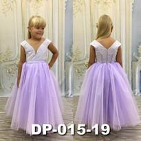 DP-015-19.jpg-nggid0216-ngg0dyn-500x400x