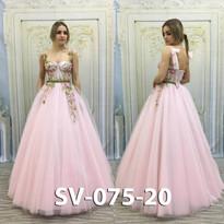 SV (075)-20.jpg