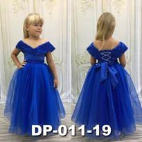 DP-011-19.jpg-nggid0212-ngg0dyn-500x400x