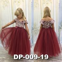DP-009-19-1.jpg-nggid0220-ngg0dyn-500x40