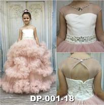 DP-001-18.JPG-nggid03825-ngg0dyn-500x400