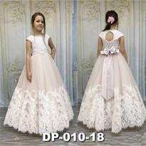 DP-010-18.JPG-nggid03835-ngg0dyn-500x400