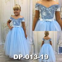 DP-013-19.jpg-nggid0214-ngg0dyn-500x400x