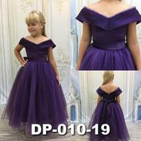 DP-010-19.jpg-nggid0213-ngg0dyn-500x400x