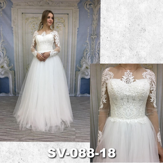 SV-088-18.jpg