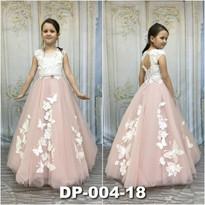 DP-004-18.JPG-nggid03828-ngg0dyn-500x400
