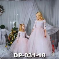 DP-031-18.jpg-nggid03824-ngg0dyn-500x400