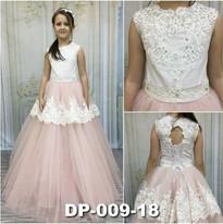 DP-009-18.JPG-nggid03834-ngg0dyn-500x400